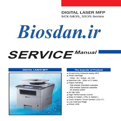 service manual-biosdan